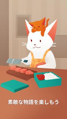 隠弁当 -inbento-のおすすめ画像3