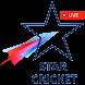 Star Cricket Live Line | Cricket Live Score IPL