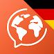 ドイツ語を学ぶ。ドイツ語を話す - Androidアプリ