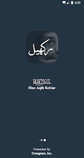Rakhail