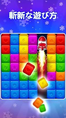 Toy Bomb - ブラスト&マッチおもちゃの爆弾パズルゲームのおすすめ画像2