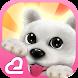 Hi! Puppies♪ - Androidアプリ
