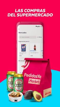 PedidosYa - Delivery Onlineのおすすめ画像3