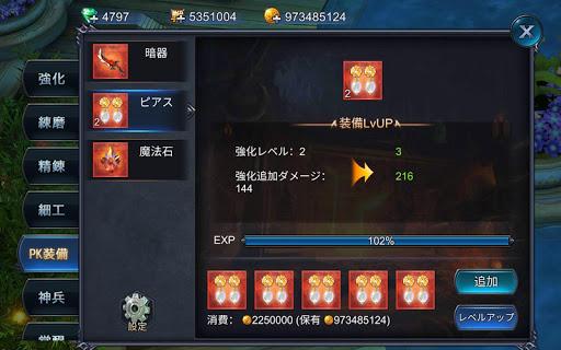 Goddess u95c7u591cu306eu5947u8de1 1.81.7.040800 screenshots 20