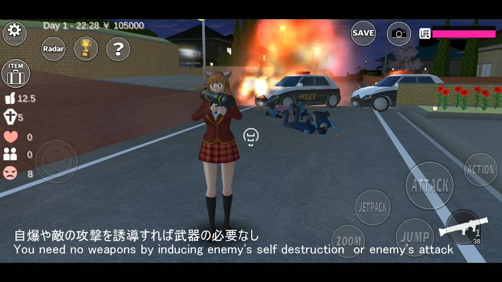 SAKURA School Simulator  poster 6