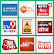 Bihar / Jharkhand News Live TV para PC Windows