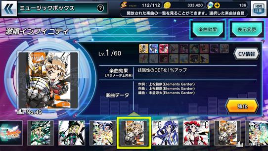 戦姫絶唱シンフォギアXD UNLIMITED Mod Apk (Dumb Enemy/One Hit Kill) 5
