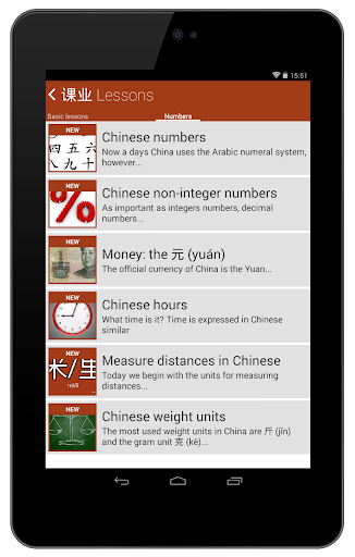 Learn Chinese Numbers Chinesimple  Screenshots 21