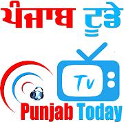 Radio Punjab Today 2020