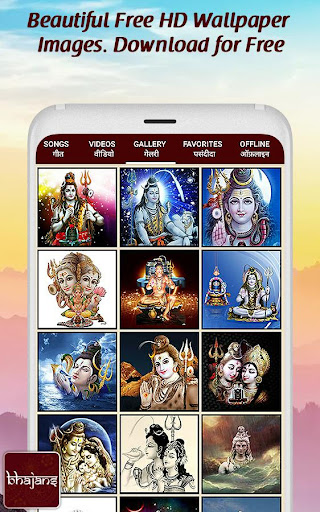 2000 bhajans - hindi bhajan bhakti aarti songs screenshot 3