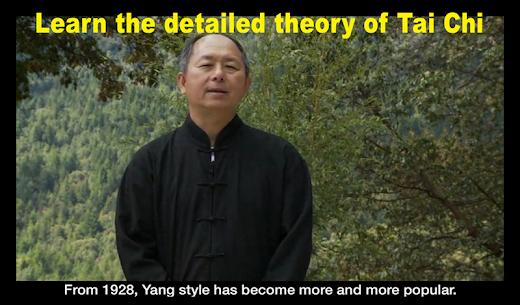 Yang Tai Chi for Beginners 2&3 by Dr. Yang Mod Apk (Full Unlocked) 3