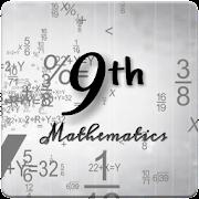 9th Class Math Keybook - 9th Class Mathematics