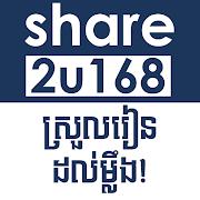 Share2u168