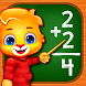 Math Kids - Add, Subtract, Count, and Learn - Androidアプリ