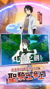 How to hack Tensura:King of Monsters TW for android free