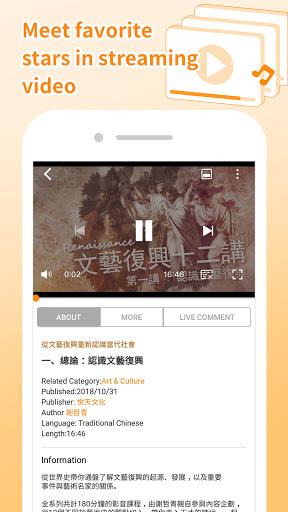Pubu u2013 eBooks and Videos Anytime apktram screenshots 6