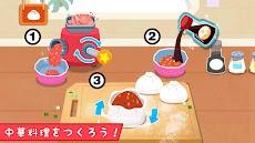 リトルパンダの朝ごはん屋さんのおすすめ画像4