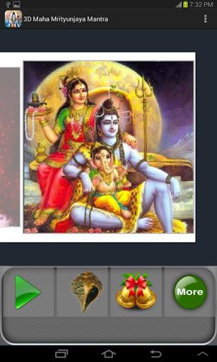 3D Maha Mrityunjaya Mantra For PC Windows (7, 8, 10, 10X) & Mac Computer Image Number- 6