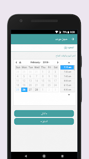Otarr Easy Access Apps On Google Play