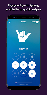 Drops: Learn Korean language and Hangul alphabet