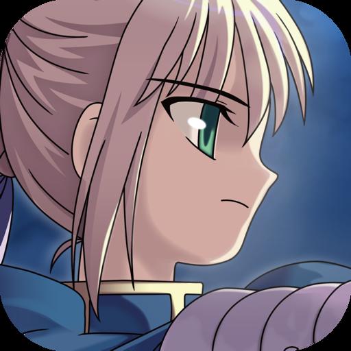 Fate/stay night [Realta Nua] APK