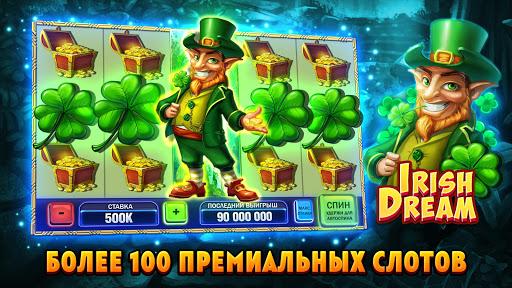 Игровые автоматы лепрекон играть бесплатно серии в онлайн казино