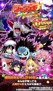 ジャンプチ ヒーローズ 1700万DL Mod Apk (Weak Enemy) Download 5