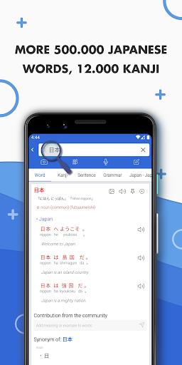 Japanese Dictionary & Translation Mazii  screenshots 1