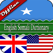 English Somali Dictionary