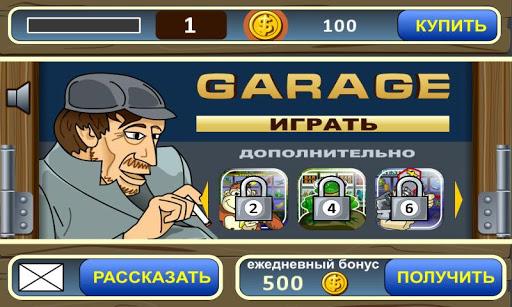 Garage slot machine 16 1