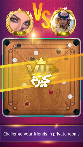 Carrom | كيرم - Online pool game 2.0.3 screenshots 1