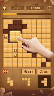Block Puzzle - Wood Block Puzzle Game