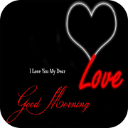 Good Morning and Night Images GIFs with Messages