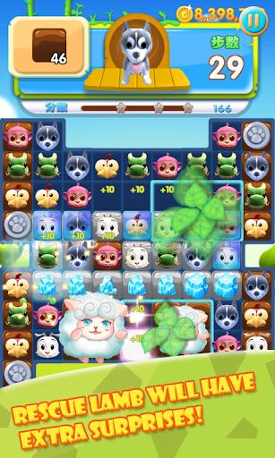 Pet Mania 1.65 screenshots 7