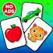 Flashcards Toddler Games for 2 and 3 Year Olds - Androidアプリ