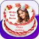 Name on Birthday Cake - Cake With Photo and Name Download on Windows