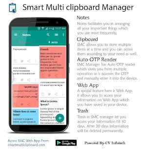 Free Multi Clipboard Manager MOD APK 1