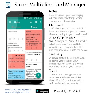 Free Multi Clipboard Manager Screenshot