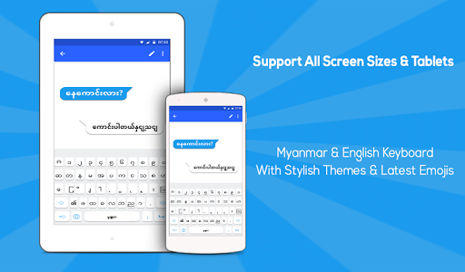 Myanmar keyboard: Myanmar Language Keyboard 1.6 Screenshots 6