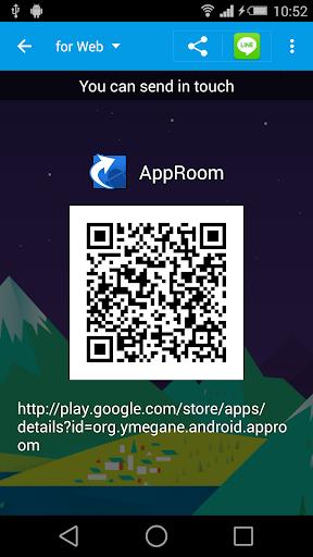 Approom  screenshots 3