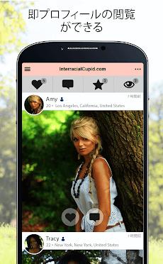 InterracialCupid -異人種との出会い支援アプリのおすすめ画像3
