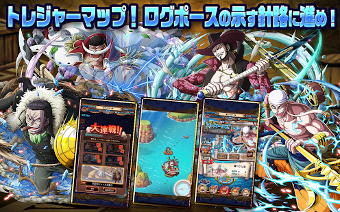 Mod Game ONE PIECE トレジャークルーズ for Android
