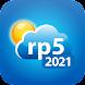 Погода рп5 (2021)