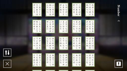 Competitive Karuta ONLINE  screenshots 4