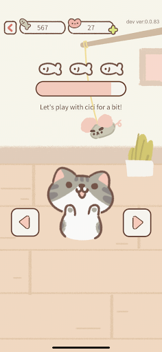 Purrfect Tale Varies with device screenshots 7