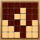 Wood Block Puzzle 1010 - Androidアプリ