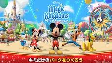 ディズニー マジックキングダムズ:キミだけのパークをつくろう!のおすすめ画像1