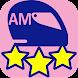 Quiz Patente AM Ciclomotore 50 - Androidアプリ