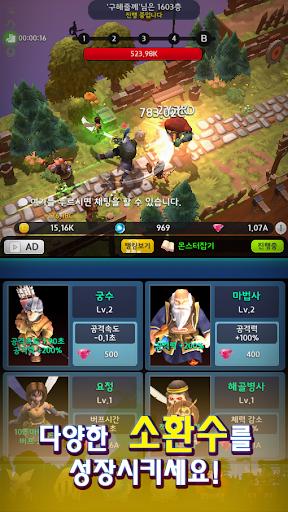 ubb34ud55cuc758 uae30uc0ac - ubc29uce58ud615 3D RPG 2.10 screenshots 4