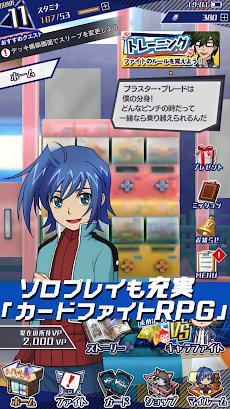 ヴァンガード ZERO: 大人気TCG(トレーディングカードゲーム)がブシモから無料アプリで登場!のおすすめ画像3